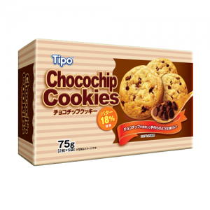 Tipo Chocochip cookies