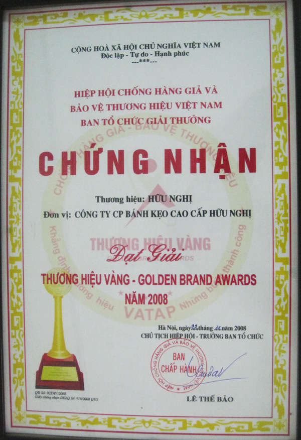 Thương hiệu Vàng 2008